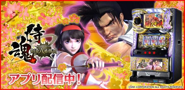 And_main_samurai_a