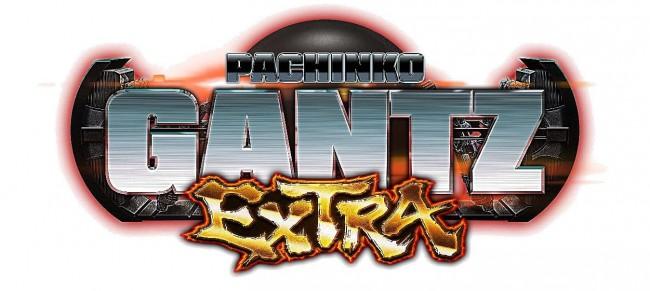 ぱちんこ GANTZ EXTRA