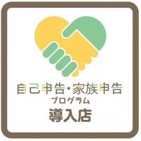 ニラク、のめり込み抑制サポート「自己申告プログラム・家族申告プログラム」を全店に導入
