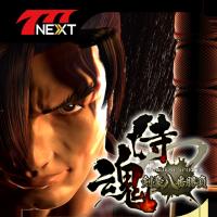 NEXT_icon_samurai