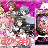 iOS版モバ7に『ぱちんこ 魔法少女まどか☆マギカ』が登場