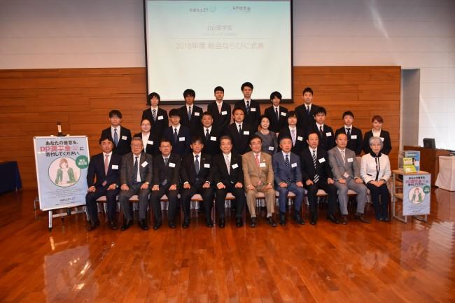 pp奨学金 (1)