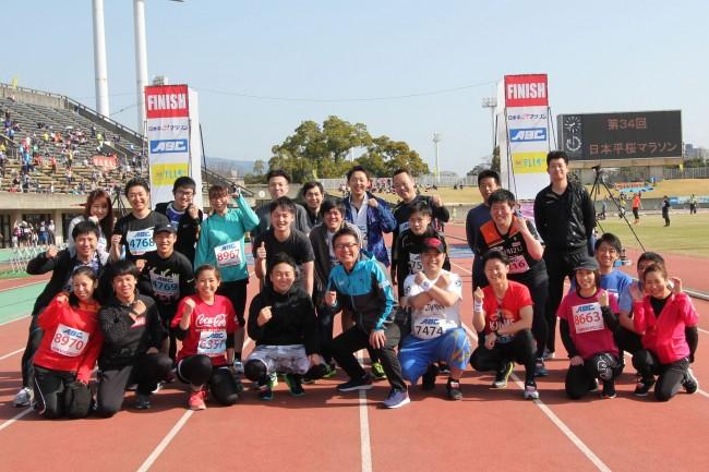 ABC_マラソン (1)