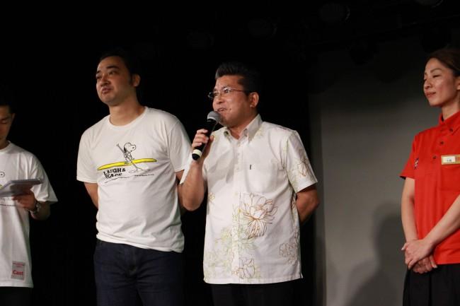 サンシャイン_沖縄国際映画祭 (1)