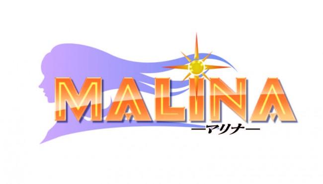 【HEPR】ICユニットMALINA (003).pdf - Adobe Acrobat Pro