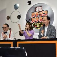 ニコニコ超会議_日遊恊 (5)