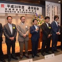 宮城県遊協、竹田理事長が6選