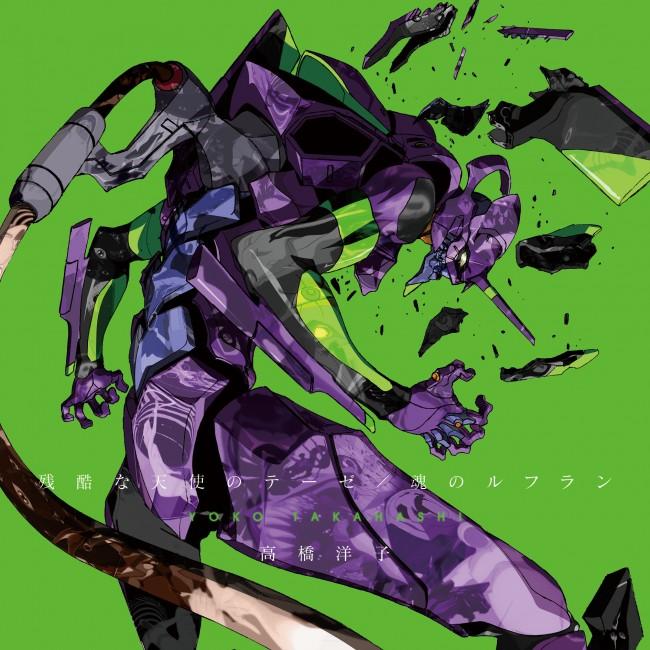 『新世紀エヴァンゲリオン』の主題歌「残酷な天使のテーゼ」のMVがカラオケ! 6月30日からJOYSOUNDで配信!!