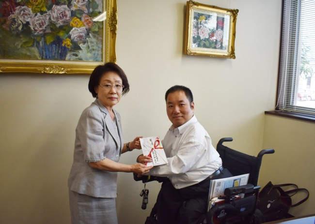 平成観光、障害者支援グループに支援金を寄贈