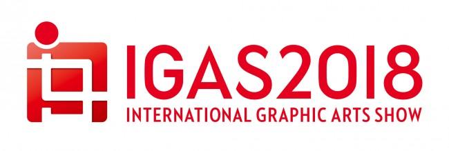 北電子、国際総合印刷テクノロジー&ソリューション展『IGAS 2018』に出展