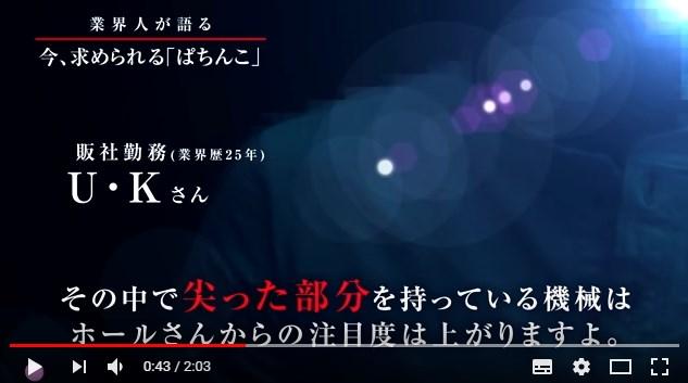 SnapCrab_NoName_2018-7-9_17-18-54_No-00