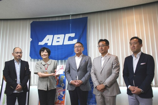 ABC目録贈呈