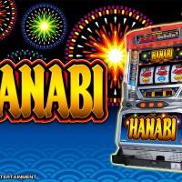 ユニバの『ハナビ(2015)』実機シミュレータアプリが「モバ7」に登場!