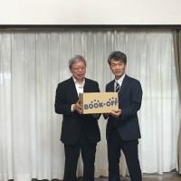千葉県遊協、ブックオフコーポレーションと協力し児童書を寄贈