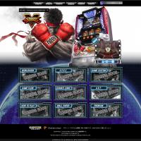 エンターライズ、格闘ゲームパチスロ『STREET FIGHTER V PACHISLOT EDITION』特設サイトがOPEN!