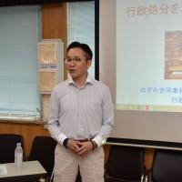 大阪・兵庫・京都の青年部会が勉強会