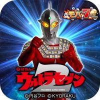 Android版「モバ7」に京楽産業.の『ぱちんこ ウルトラセブン2』アプリが登場