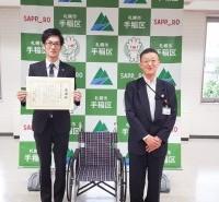 平成観光、eco友活動で北海道札幌市手稲区役所に車いすを寄贈