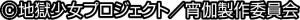 ダイナム、藤商事と共同開発した設定付きPB機導入