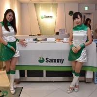 サミー (1)