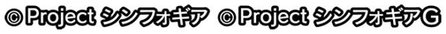 SANKYO、パチンコ新機種『フィーバー戦姫絶唱シンフォギア LIGHTver.』が新演出&専用カラー枠で12月3日に登場