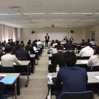 加藤商会セミナー3