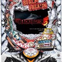 サミー、新機種「ぱちんこCRブラックラグーン3」発売