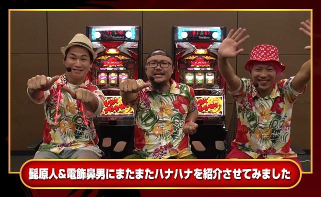 SnapCrab_NoName_2018-10-5_16-35-19_No-00