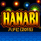 icon_hanabi2015