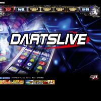 サミー、パチスロ新機種『A-SLOT_DARTSLIVE』の製品サイトを公開