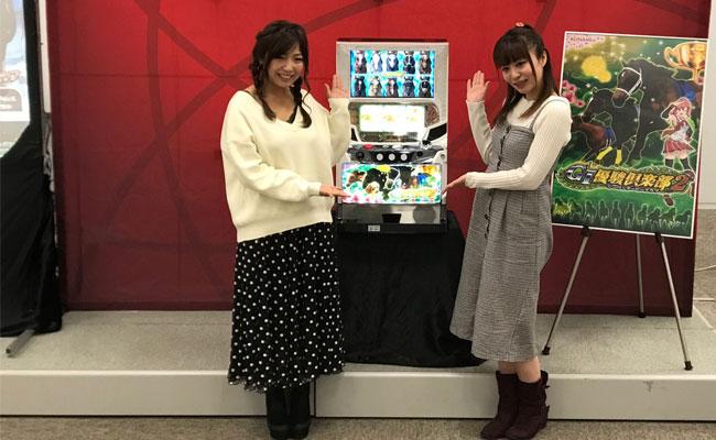 コナミアミューズメントが『GI優駿倶楽部2』を発表