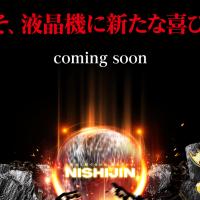 FireShot Capture 6 - P V王 レジェンド - http___www.nishijin.co.jp_jp_machine_2019_vo_