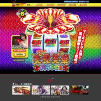 ニューギン、ドラム機&高継続率スペック『ぱちんこ美夏美華パラダイス』の特設サイトを公開