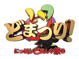 cmn_head_logo