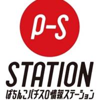 psstation