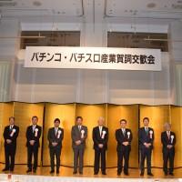14団体_賀詞交歓会 (1)