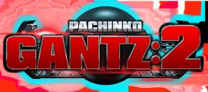 GANTZ_logo01