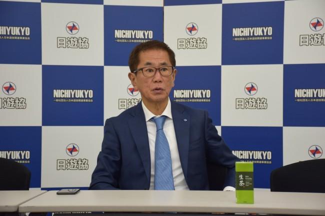 日遊恊_定例会議 (1)