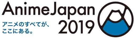 img_Anime_jp_2019_Logo
