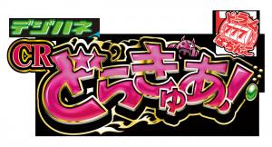 logo_dejihane