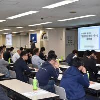関西遊商_取扱リーダー講習会01