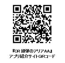 d44075-4-392146-3