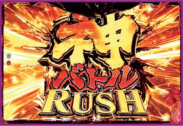 ge_rush01