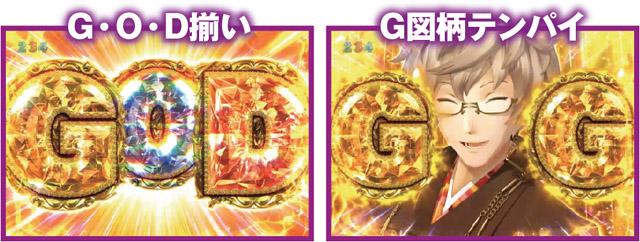 ge_yokoku02