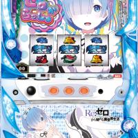 rezero_rempanel700