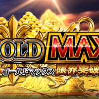 goldmaxpv