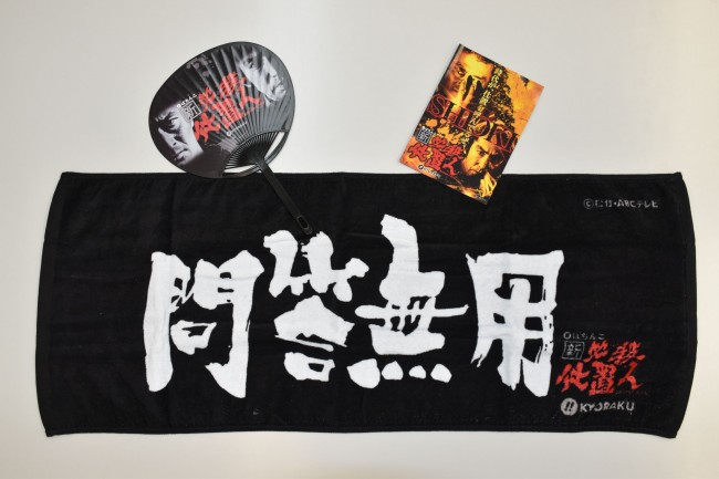 京楽ファン試打会3
