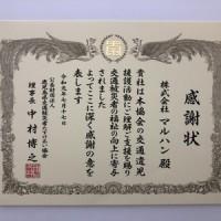 九州3エリア④20190717-thumb-400xauto-164902