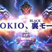 FireShot Capture 189 - (17) [予告]P TOKIO BLACK