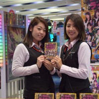 京楽 (3)